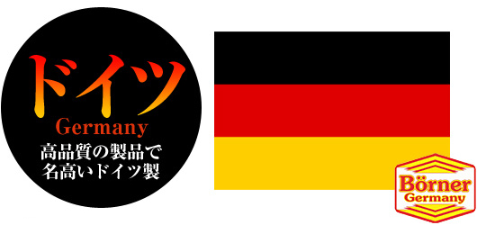 ドイツ製スライサー