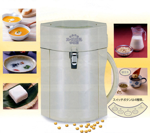 スープメーカー ≪全自動らくらくスープ&豆乳つくり器≫ の画像