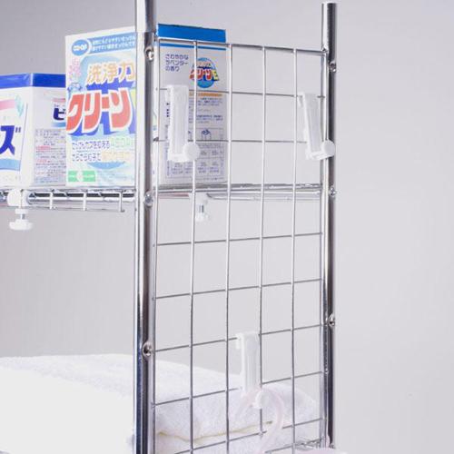 「洗濯機 たな」スペースの有効活用イメージ1
