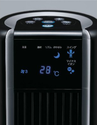 お部屋の温度管理に最適な温度表示機能付き
