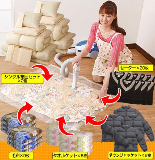 押入や箪笥の定番収納術≪ふとん圧縮袋と衣類圧縮袋の14枚セット≫ の画像