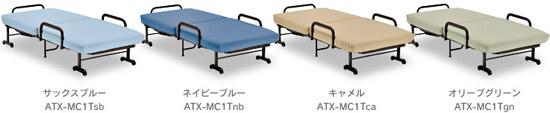 収納式電動リクライニングベッドの専用カバー