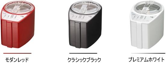 家庭用精米機の匠味米のカラー