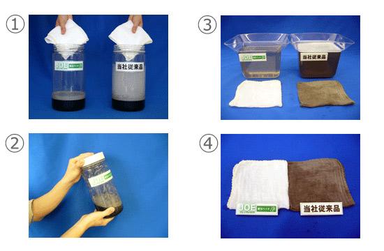 メーカー従来洗剤と洗剤 浄の比較