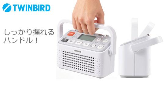 コンパクトな手元スピーカー機能付3バンドラジオ