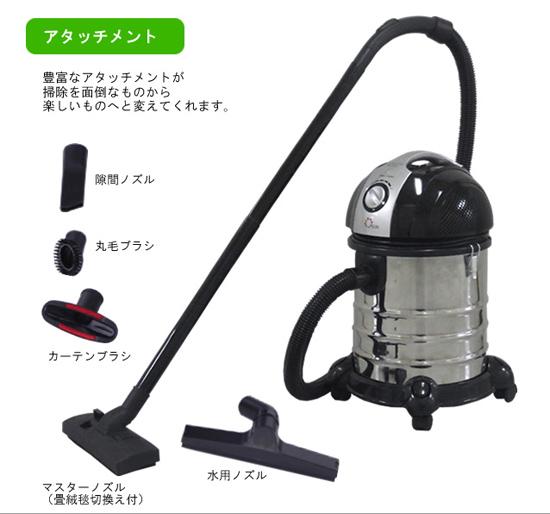 乾湿両用掃除機のセット内容