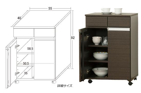 キッチン収納ワゴンのサイズ
