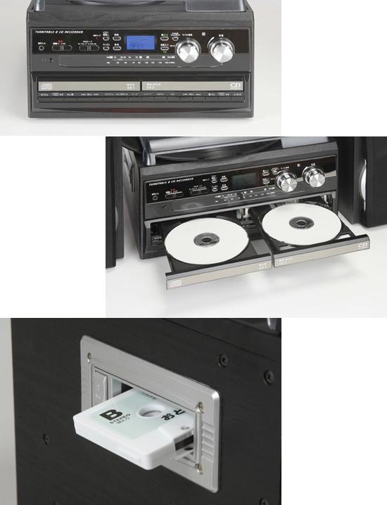 カセットやレコードをデジタル録音できるCDプレーヤー