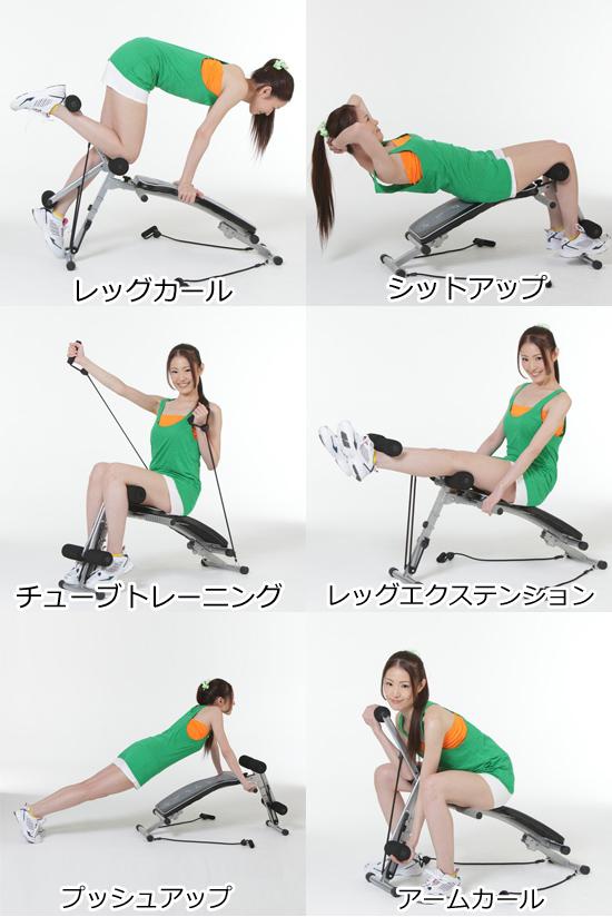色々な運動ができるトレーニングベンチ