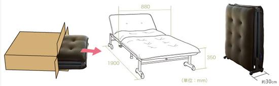 収納できる折畳ベッド