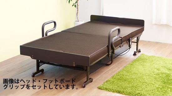 自動折りたたみベッドのフルセット