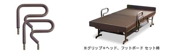 自動収納ベッドのオプション