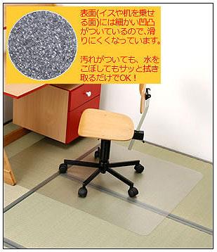 畳の凹みを防止