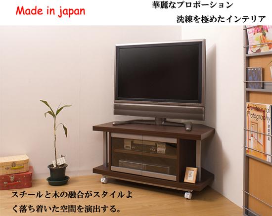 テレビコーナーラック