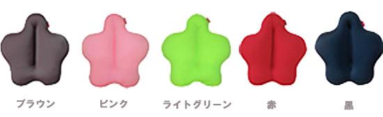 11色のcubeads(キュービース) キュッキュッ