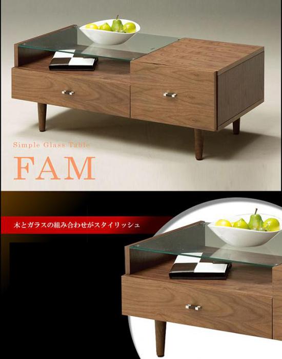 木製ガラステーブル