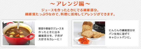 料理に活用できる食物繊維