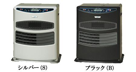 トヨトミ ハイブリッドヒーターのカラーは2色