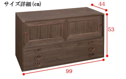 桐たんす6段のサイズ