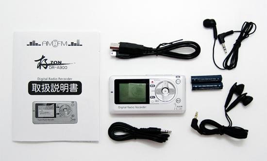 ポータブル ラジオレコーダーのセット内容