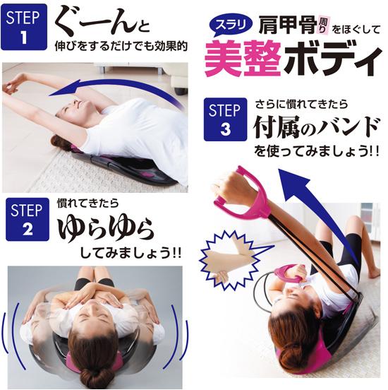 体幹トレーニングの方法
