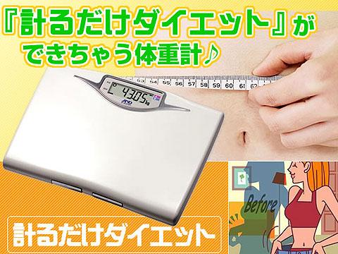 グラム単位体重計