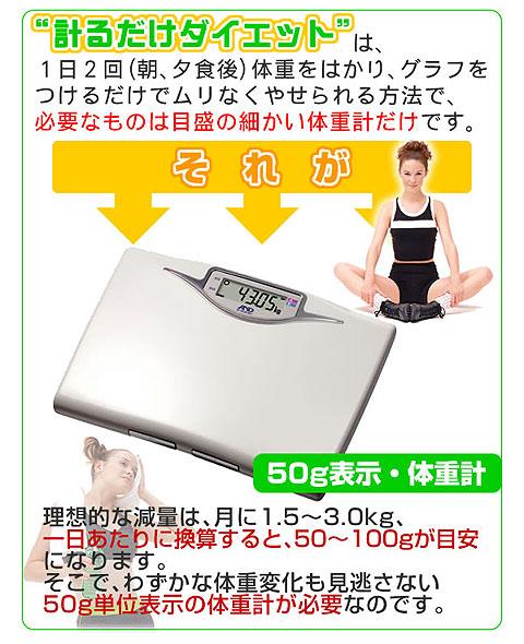 赤ちゃん体重計