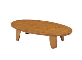 楕円型テーブル