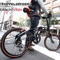ドッペルギャンガー自転車