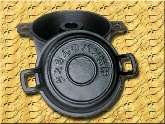南部鉄 タミさんのパン焼器