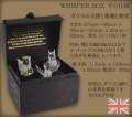 天使と悪魔の告白箱 ウィスパーボックス