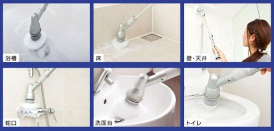 お風呂掃除ブラシ
