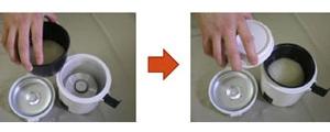 ホットデシュラン使用方法3