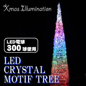 LEDクリスタルモチーフツリー