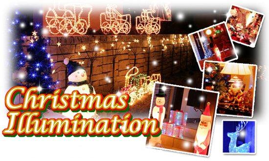クリスマスツリーLEDイルミネーション