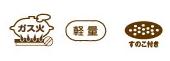 伊賀焼 土鍋
