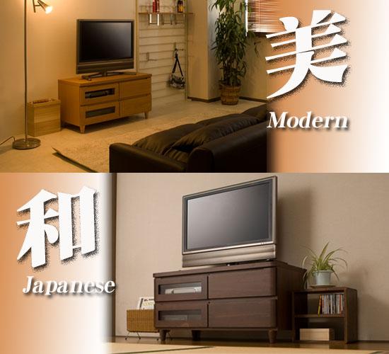 高級天然木テレビボード 幅100cm