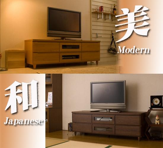 高級天然木テレビボード 幅149.5cm