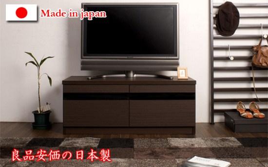 リビングシリーズ TVボード幅99.5cm MY-0004