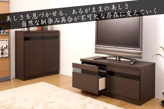 テレビボード収納家具