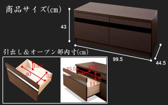 テレビボード収納家具サイズ