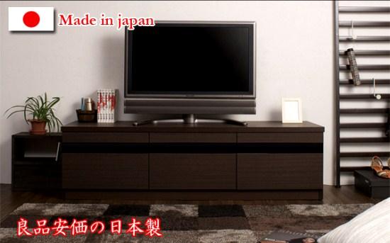 リビングシリーズ TVボード幅149cm MY-0005
