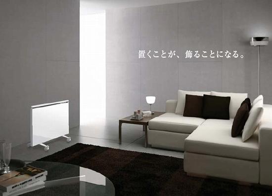 シンプルなデザインでどんなお部屋にも馴染むパネルヒーター