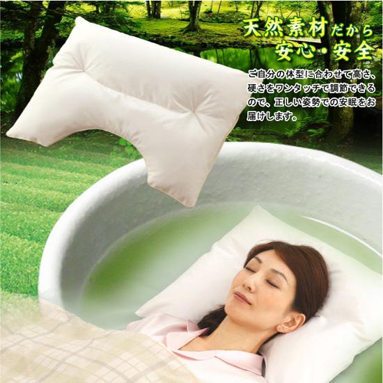 お茶とヒノキのリラックス安眠枕