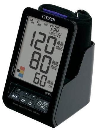 シチズン電子体温計