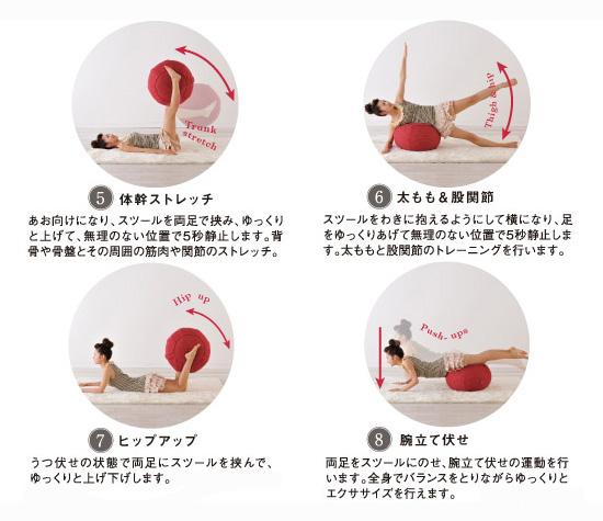 トレーニングボール