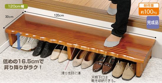 玄関 檜 木製 ヒノキ和風玄関台 幅150cm