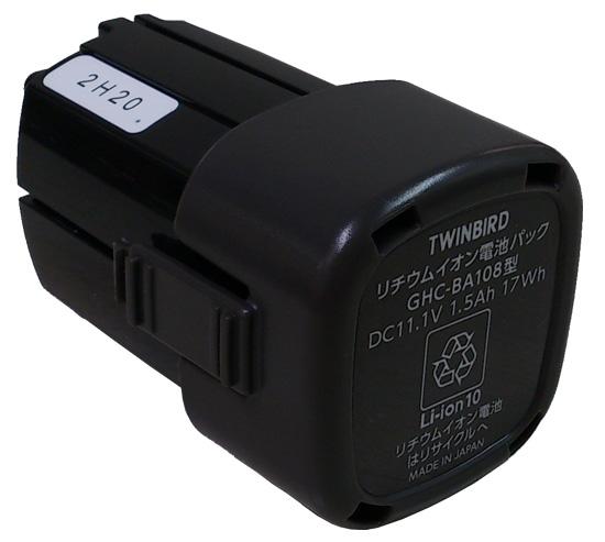 電池パック