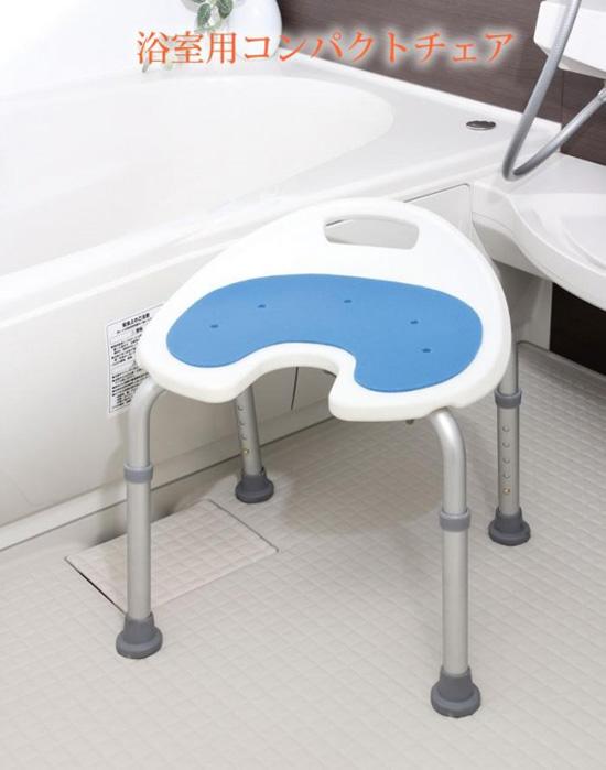 浴室用コンパクトチェア