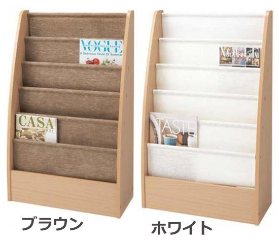 Coyk: ポケットマガジンラック 5段タイプ 【送料無料】